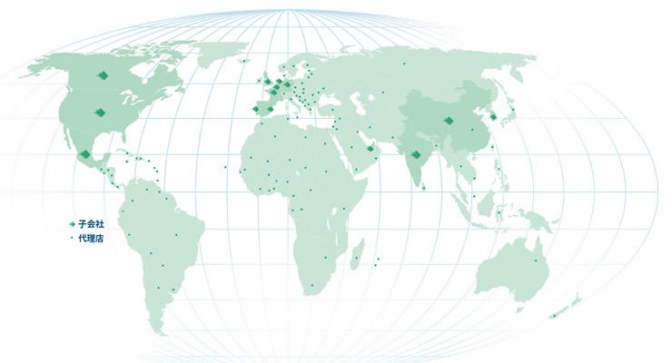 世界トップクラスのセールス・サービスネットワーク