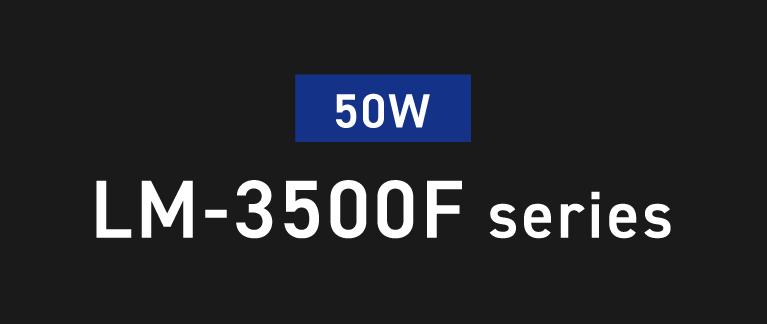 50W LM-3500F series