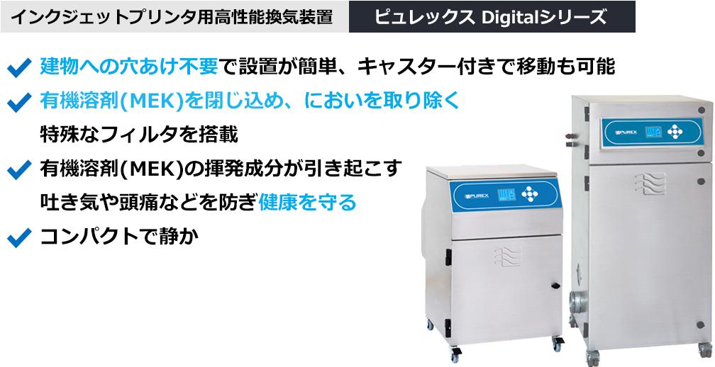 LP_digital01_02