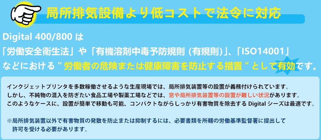 LP_digital01_03