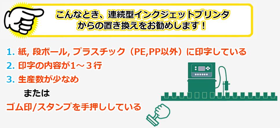 lpG20i_01_04