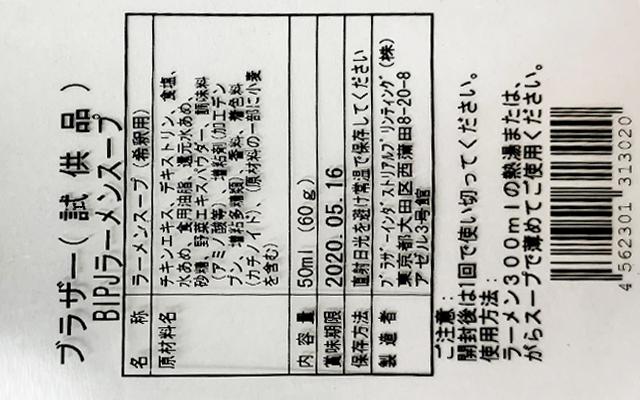 産業用サーマルプリンタ 大容量印字